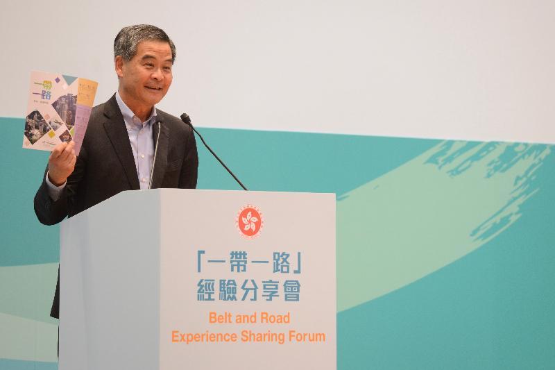 行政長官梁振英今日(六月七日)在添馬政府總部出席「一帶一路」經驗分享會,並在會上致辭。