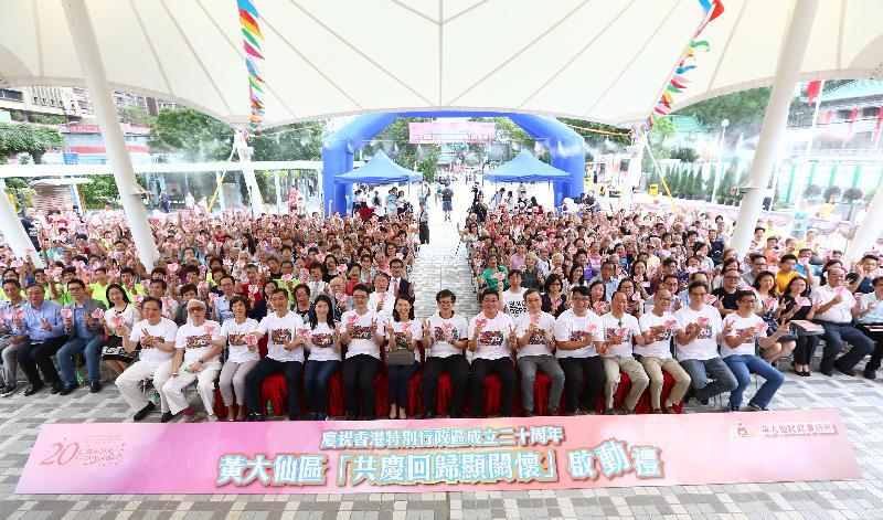 勞工及福利局局長蕭偉強(第一排中)及其他主禮嘉賓今日(六月九日)在黃大仙廣場出席該區的「共慶回歸顯關懷」啟動禮。圖示蕭偉強與活動義工合照。