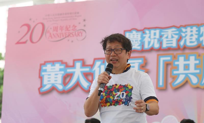 勞工及福利局局長蕭偉強今日(六月九日)在黃大仙廣場出席該區的「共慶回歸顯關懷」啟動禮。圖示蕭偉強在啟動禮上致辭。