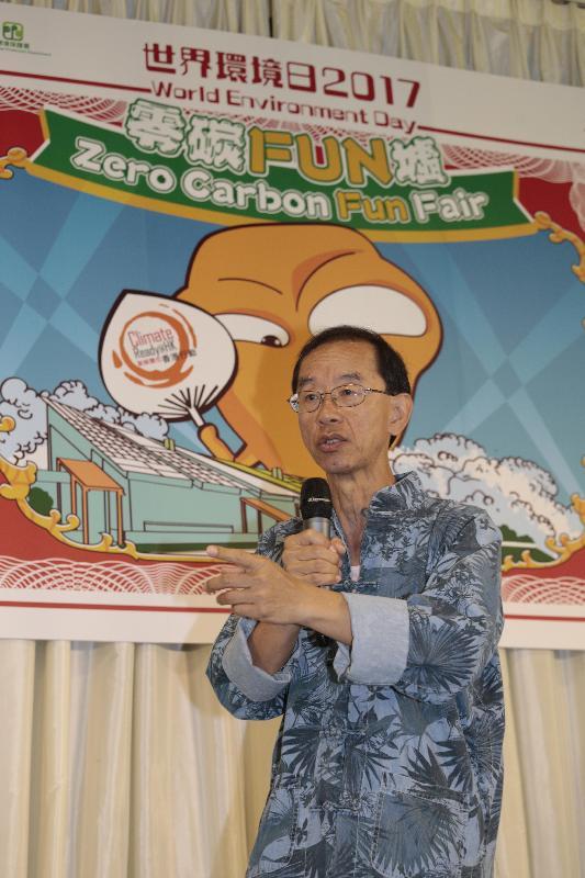 為響應「世界環境日」,環境運動委員會(環運會)今日(六月十一日)在九龍灣零碳天地及「綠在觀塘」舉行「零碳FUN墟」。圖示環運會主席林超英在開幕禮致歡迎辭。
