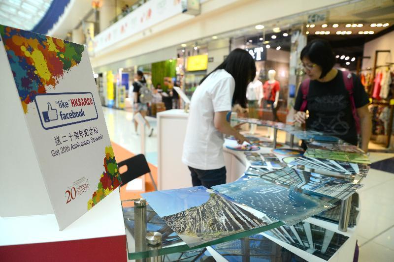 「香港特別行政區成立二十周年巡迴展覽」六月十六日至二十二日在鑽石山荷里活廣場舉行。參觀市民只要在「香港特區20周年」Facebook專頁(www.facebook.com/HKSAR20)給一個「Like」,便可在現場領取當日派發的特區二十周年紀念品。