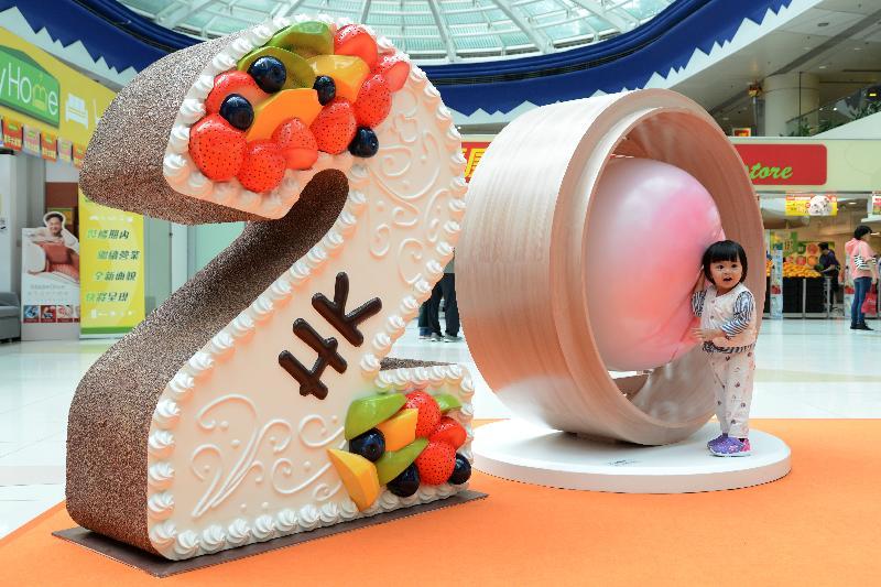 「香港特別行政區成立二十周年巡迴展覽」六月十六日至二十二日在鑽石山荷里活廣場舉行。圖示上一場展覽供市民拍照的巨型生日蛋糕和壽桃包立體模型。