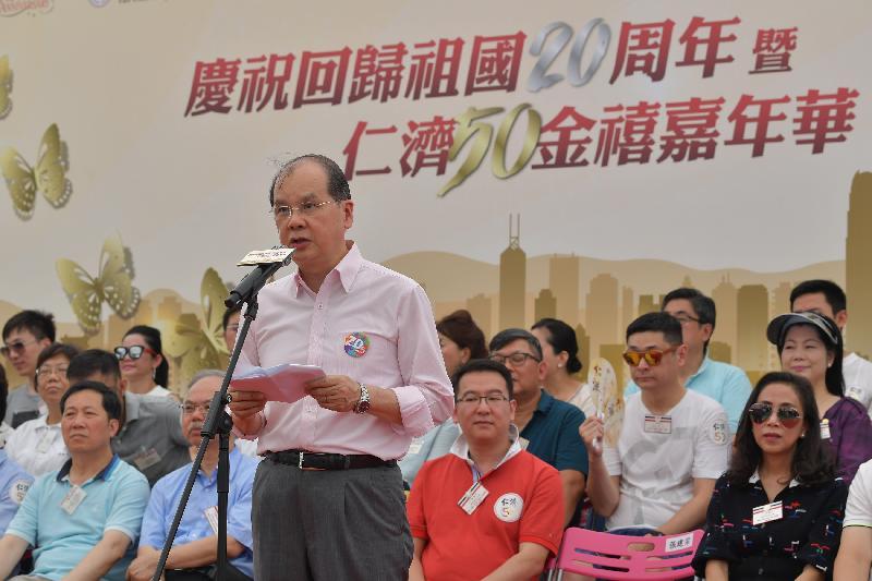 政務司司長張建宗今日(六月十一日)在仁濟醫院舉辦的慶祝回歸祖國20周年暨仁濟50金禧嘉年華上致辭。