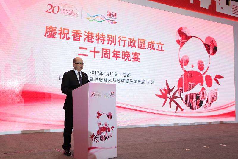 政制及內地事務局局長譚志源今日(六月十一日)在成都出席慶祝香港特別行政區成立二十周年晚宴,並在晚宴上致辭。