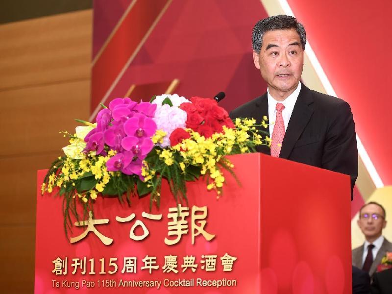 行政長官梁振英今日(六月十三日)傍晚在香港會議展覽中心出席《大公報》創刊115周年慶典酒會,並在酒會上致辭。