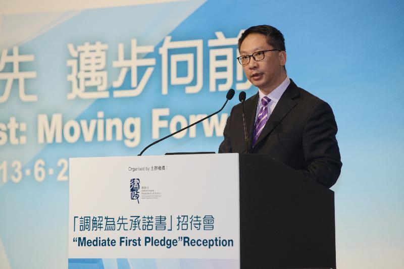 律政司司長袁國強資深大律師今日(六月十三日)於「調解為先」承諾書招待會上致辭。