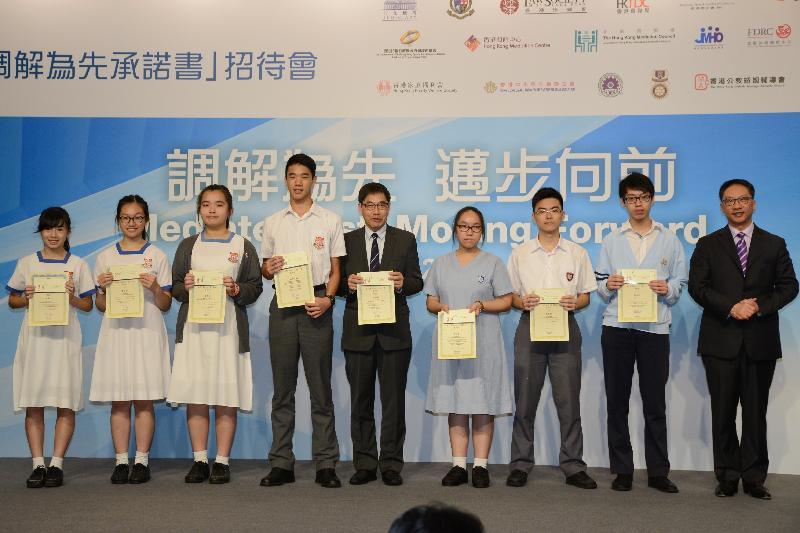 律政司司長袁國強資深大律師(右一)今日(六月十三日)與「調解為先」承諾書中學生徽號及星徽設計比賽的得獎者和學校代表合照。