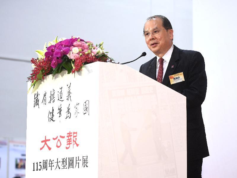政務司司長張建宗今日(六月十四日)上午在《大公報》創刊115周年大型圖片展覽開幕儀式上致辭。