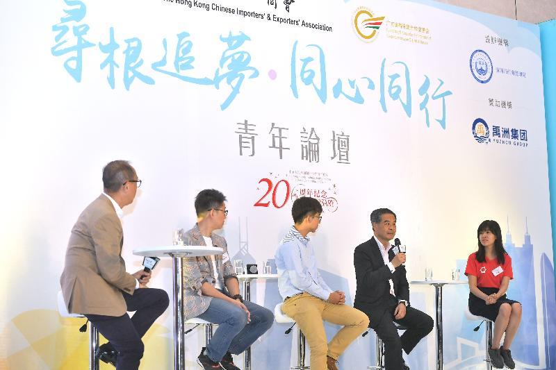 行政長官梁振英今日(六月十五日)在深圳出席香港中華出入口商會主辦的「尋根追夢.同心同行」青年論壇。圖示梁振英(右二)在分享環節與嘉賓對談。