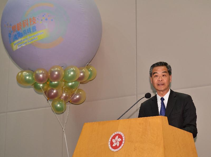 行政長官梁振英今日(六月十五日)傍晚在為出席「樂齡科技博覽暨高峰會」的講者、參展單位及其他支持活動機構舉辦的歡迎酒會上致辭。