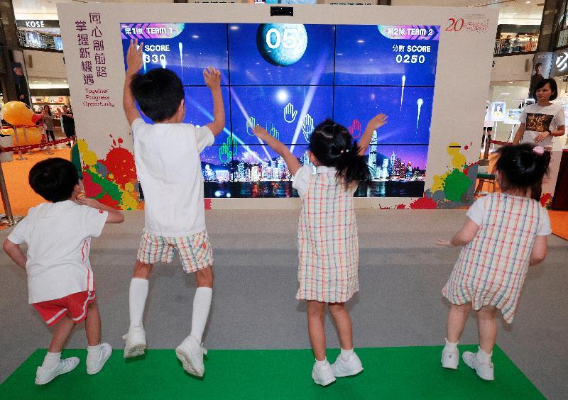 「香港特別行政區成立二十周年巡迴展覽」今日(六月十六日)起在鑽石山荷里活廣場舉行。圖示幼稚園學生參與互動遊戲。