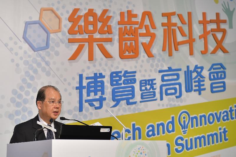 政務司司長張建宗今日(六月十六日)上午在樂齡科技博覽暨高峰會開幕儀式上致辭。