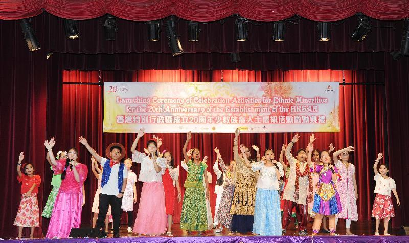 民政事務總署今日(六月十七日)舉辦香港特別行政區成立二十周年少數族裔人士慶祝活動啟動典禮。圖示少數族裔青年在啟動典禮上作歌唱和舞蹈表演。