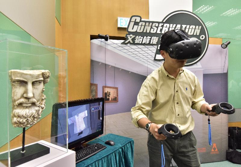 「香港博物館節2017」於六月二十四日至七月九日舉行,康樂及文化事務署轄下二十三間博物館和文博單位推出近百項節目和活動。圖示結合文物復修的虛擬實境遊戲,在博物館節期間於香港科學館展出。