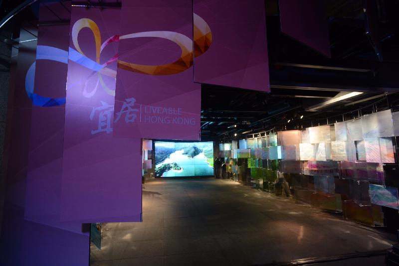 「印象∞香港」展覽由明日(六月二十日)至十一月三十日於展城館舉行。「宜‧居」展區以印象派的風格為設計靈感,展示香港的轉變過程,讓參觀者體驗宜居香港的六個不同範疇。
