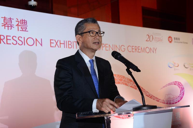 財政司司長陳茂波今日(六月十九日)傍晚在展城館為「印象∞香港」展覽開幕禮致辭。