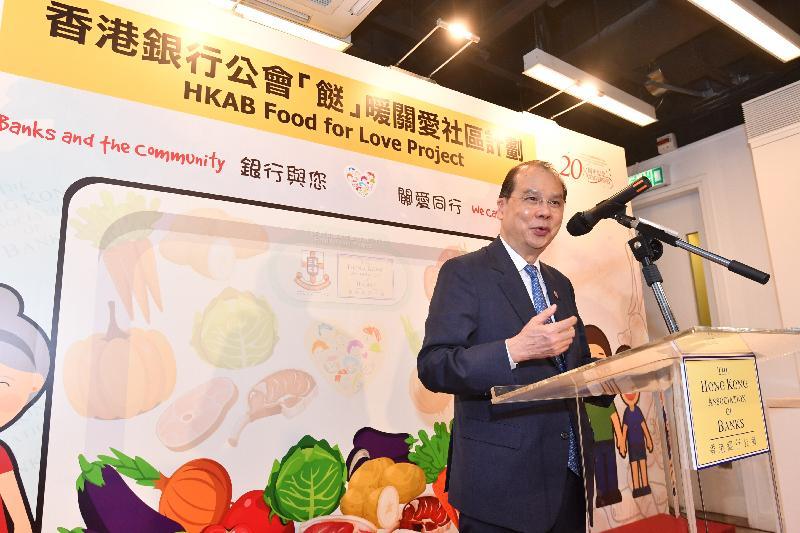 政務司司長張建宗今日(六月二十日)下午在香港銀行公會「餸」暖關愛社區計劃啟動禮上致辭。