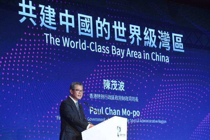 財政司司長陳茂波今日(六月二十日)在粵港澳大灣區論壇上致辭。