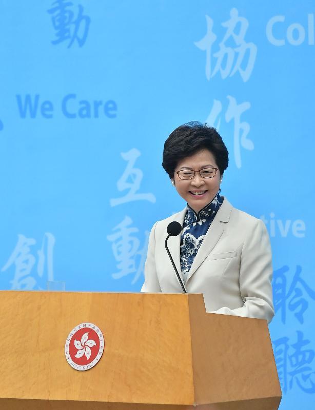 候任行政長官林鄭月娥今日(六月二十一日)於香港特別行政區第五屆政府主要官員任命記者會上發言。