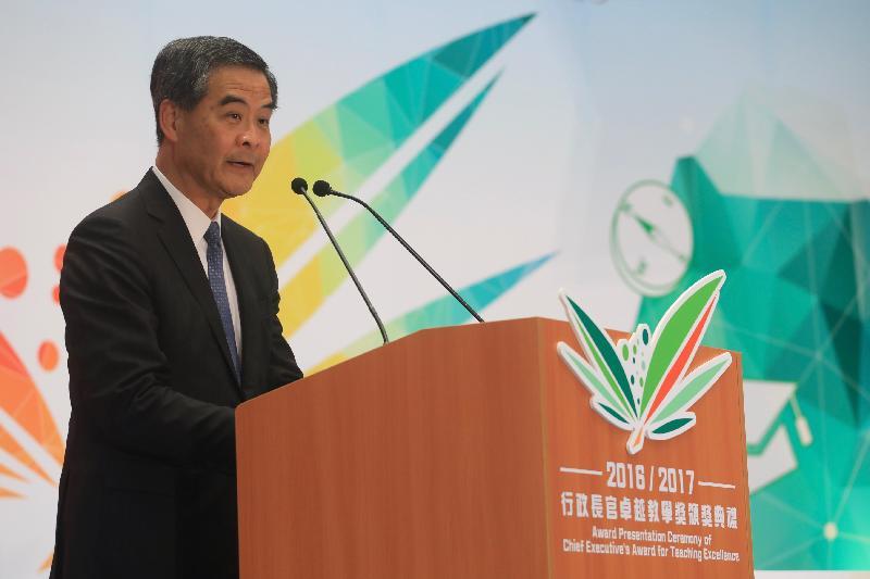 行政長官梁振英今日(六月二十三日)在政府總部主持行政長官卓越教學獎(2016/2017)頒獎典禮,並在典禮上致辭。