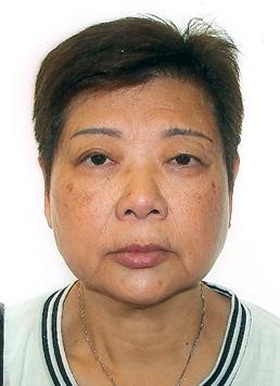 Photo of missing woman Yip Mei-kwan
