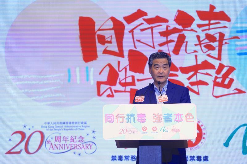 行政長官梁振英今日(六月二十四日)在大型禁毒活動「2017同行抗毒 強者本色」活動上致辭。