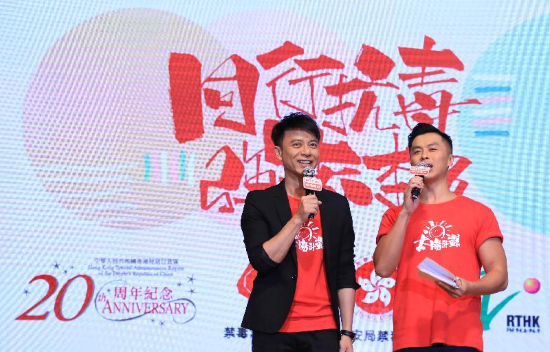 歌手李克勤(左)今日(六月二十四日)在大型禁毒活動「2017同行抗毒 強者本色」上,呼籲青少年發揮強者本色,堅決拒絕毒品。