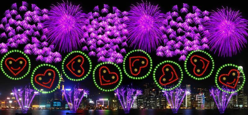 慶祝特區成立二十周年煙花匯演於七月一日晚上八時舉行。圖為紅色心形笑臉煙花圖案構想圖。