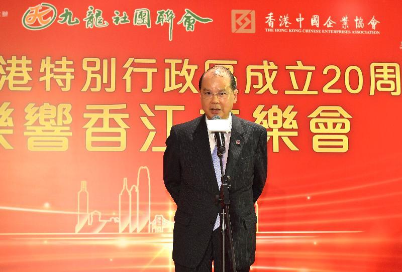 政務司司長張建宗今日(六月二十七日)晚上在香港文化中心出席慶祝香港特別行政區成立20周年樂響香江音樂會,並在活動上致辭。