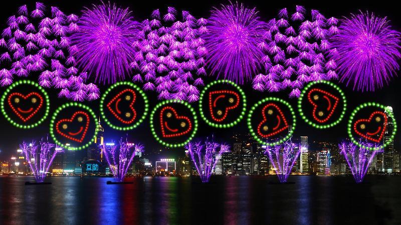 「慶祝香港特別行政區成立二十周年煙花匯演」共分八幕,歷時二十三分鐘。第二幕《和衷共濟》將有紅色的心型笑臉圖案煙花。