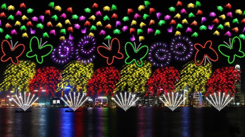 「慶祝香港特別行政區成立二十周年煙花匯演」共分八幕,歷時二十三分鐘。第五幕《攜手同行》將出現小蝴蝶、波板糖和氣球圖案煙花。