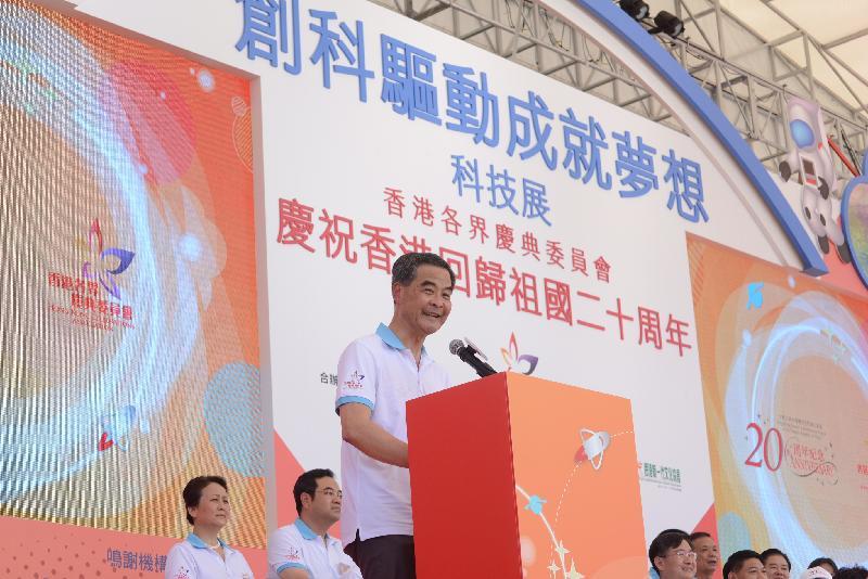 行政長官梁振英今日(六月二十八日)在維多利亞公園出席「創科驅動 成就夢想」科技展開幕典禮,並在典禮上致辭。
