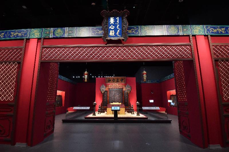 「八代帝居--故宮養心殿文物展」今日(六月二十八日)於香港文化博物館揭幕。圖示皇帝接見大臣的「正殿明間」場景。