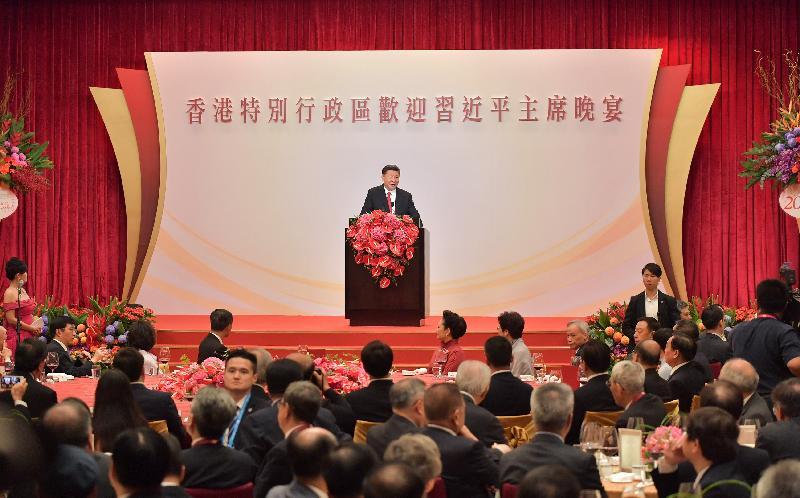 國家主席習近平今日(六月三十日)晚上於香港特別行政區政府歡迎晚宴上發表講話。