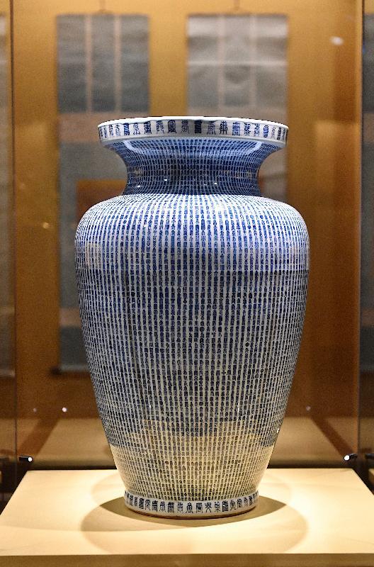「萬壽載德-清宮帝后誕辰慶典」展覽今日(七月一日)於香港歷史博物館開幕。圖為展覽中展示的青花萬壽字紋大瓶。