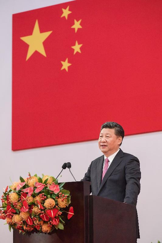 國家主席習近平今日(七月一日)上午在香港會議展覽中心舉行的香港特別行政區第五屆政府就職典禮上致辭。