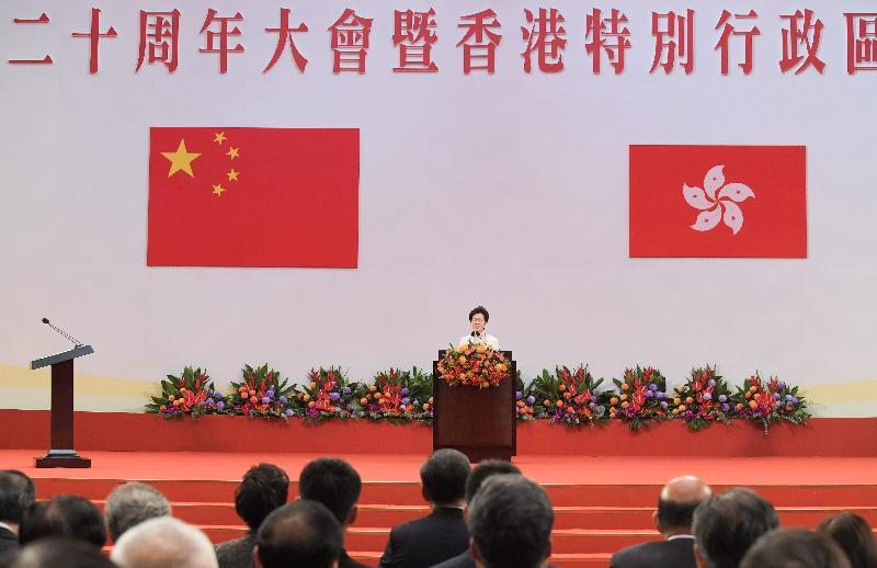 行政長官林鄭月娥今日(七月一日)上午在香港會議展覽中心舉行的香港特別行政區第五屆政府就職典禮上致辭。