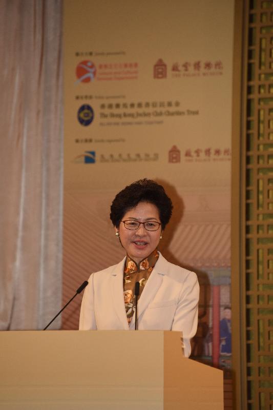 行政長官林鄭月娥今日(七月一日)於「萬壽載德--清宮帝后誕辰慶典」展覽開幕典禮上致辭。