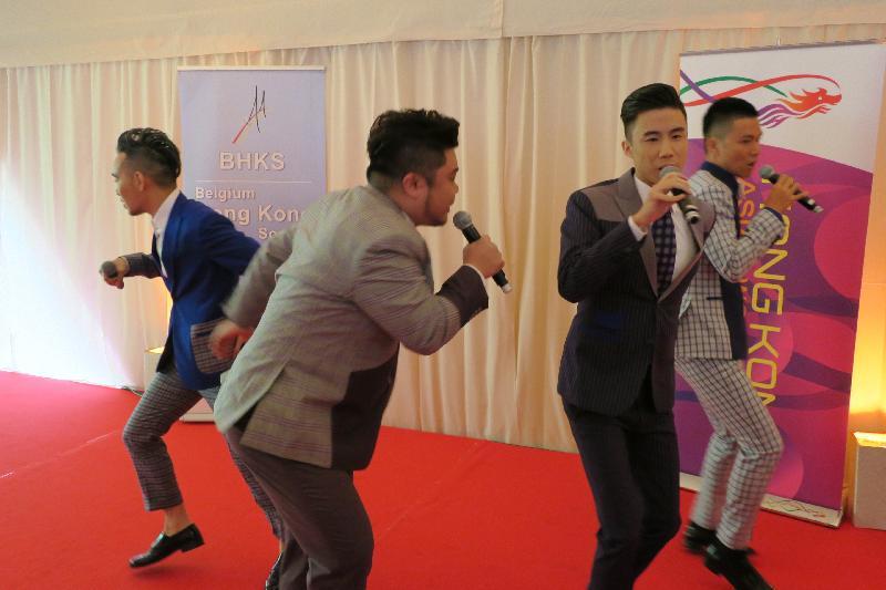 香港特別行政區成立二十周年慶祝酒會於六月二十九日(布魯塞爾時間),在布魯塞爾舉行。來自香港的專業無伴奏合唱團「一舖清唱」在酒會上演唱了六首歌,現場賓客喜悅洋溢。
