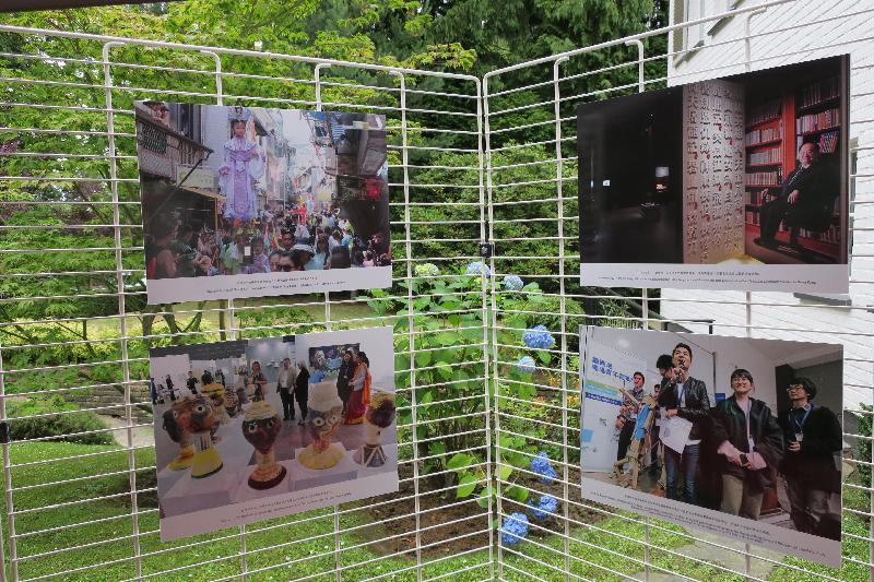 香港特別行政區成立二十周年慶祝酒會於六月二十九日(布魯塞爾時間),在布魯塞爾舉行。中華人民共和國駐歐盟使團在酒會現場展示了香港與中國內地在過去二十年來取得的成就和里程碑的照片。