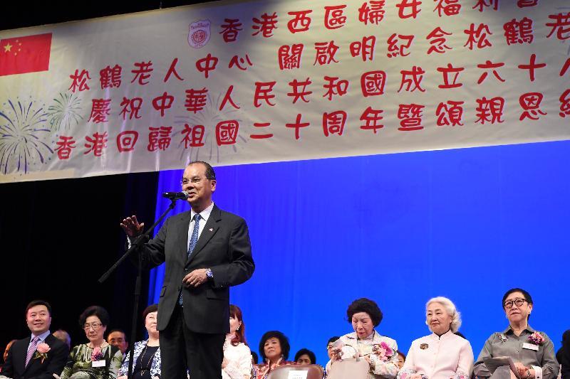 政務司司長張建宗今日(七月四日)出席香港西區婦女福利會慶祝中華人民共和國成立六十八周年及香港回歸祖國二十年暨頌親恩綜合匯演,並在活動上致辭。