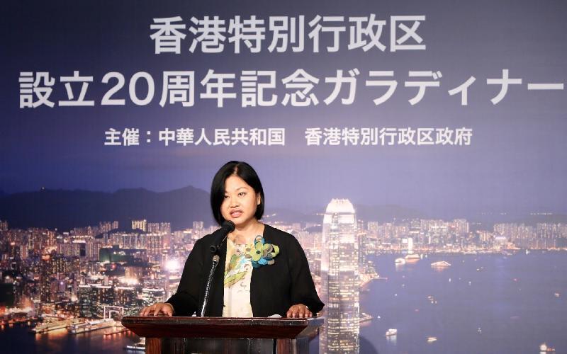 香港駐東京經濟貿易首席代表翁佩雯今日(七月五日)在東京舉行的慶祝香港特別行政區成立二十周年晚宴上致辭。
