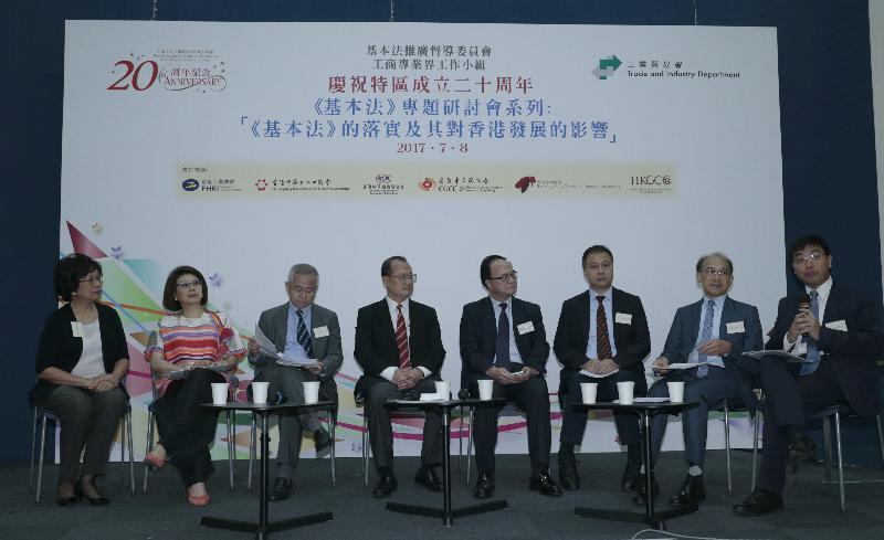 基本法推廣督導委員會工商專業界工作小組今日(七月八日)舉行「《基本法》的落實及其對香港發展的影響」專題研討會。圖示業界代表在研討會上就《基本法》的落實如何協助工商專業界發展交流經驗。