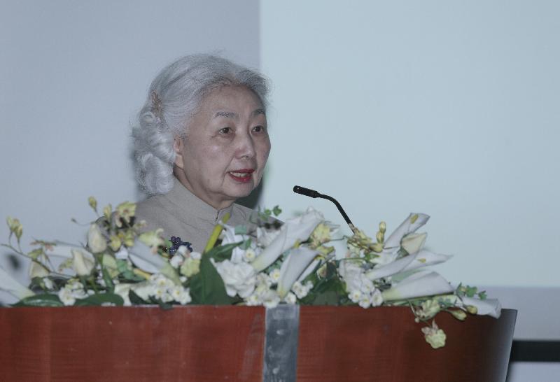 全國人民代表大會常務委員會香港特別行政區基本法委員會副主任梁愛詩今日(七月八日)在「《基本法》的落實及其對香港發展的影響」專題研討會上致辭。