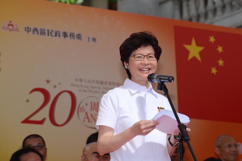 行政長官林鄭月娥今日(七月九日)在中國傳統文化廟會嘉年華上致辭。