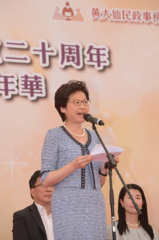 行政長官林鄭月娥今日(七月十日)出席慶祝香港特別行政區成立二十周年黃大仙廣場開幕嘉年華,並在活動上致辭。