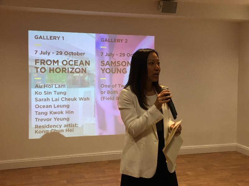 香港駐倫敦經濟貿易辦事處(倫敦經貿辦)處長杜潔麗於七月六日(曼徹斯特時間)在曼徹斯特華人當代藝術中心為「One of Two Stories, or Both (Field Bagatelles)」 及「From Ocean to Horizon」兩項展覽舉辦的開幕儀式上致辭。兩項展覽均為倫敦經貿辦為慶祝香港特別行政區成立二十周年而贊助的活動。