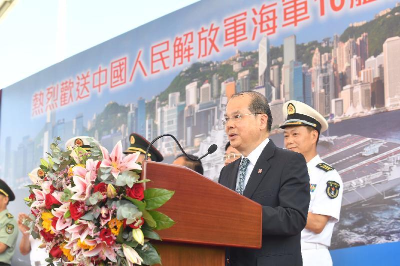 政務司司長張建宗今早(七月十一日)在昂船洲軍營出席中國人民解放軍海軍16艦編隊離港歡送儀式,並在儀式上致辭。