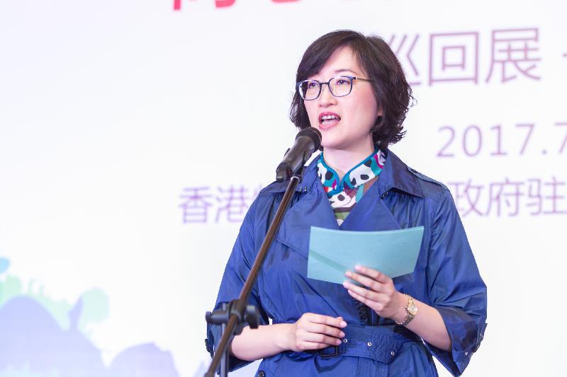 香港特別行政區政府駐成都經濟貿易辦事處主任林雅雯今日(七月十一日)在成都出席「香港回歸祖國二十周年--同心創前路 掌握新機遇」巡迴展開幕典禮,並在典禮上致辭。