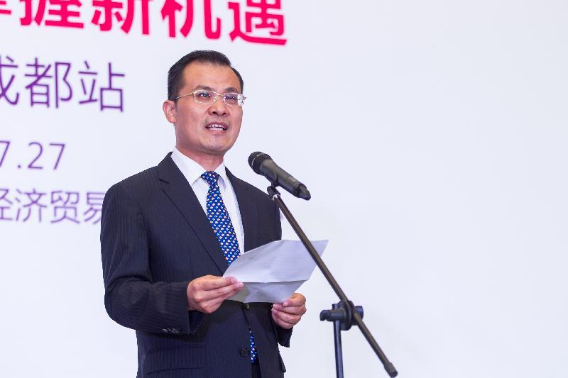 四川省人民政府副秘書長趙衛平今日(七月十一日)在成都出席「香港回歸祖國二十周年--同心創前路 掌握新機遇」巡迴展開幕典禮,並在典禮上致辭。